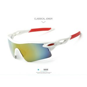 Sonnenbrille - Sport - White/Red